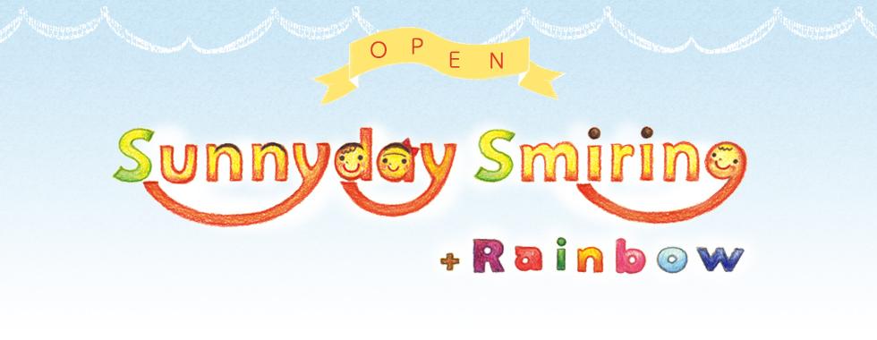 sunnyday smiring nursery school daycare center babysitting